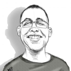 Brian Gonzales - Software Engineer